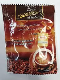 BBSM Masushita Coffee